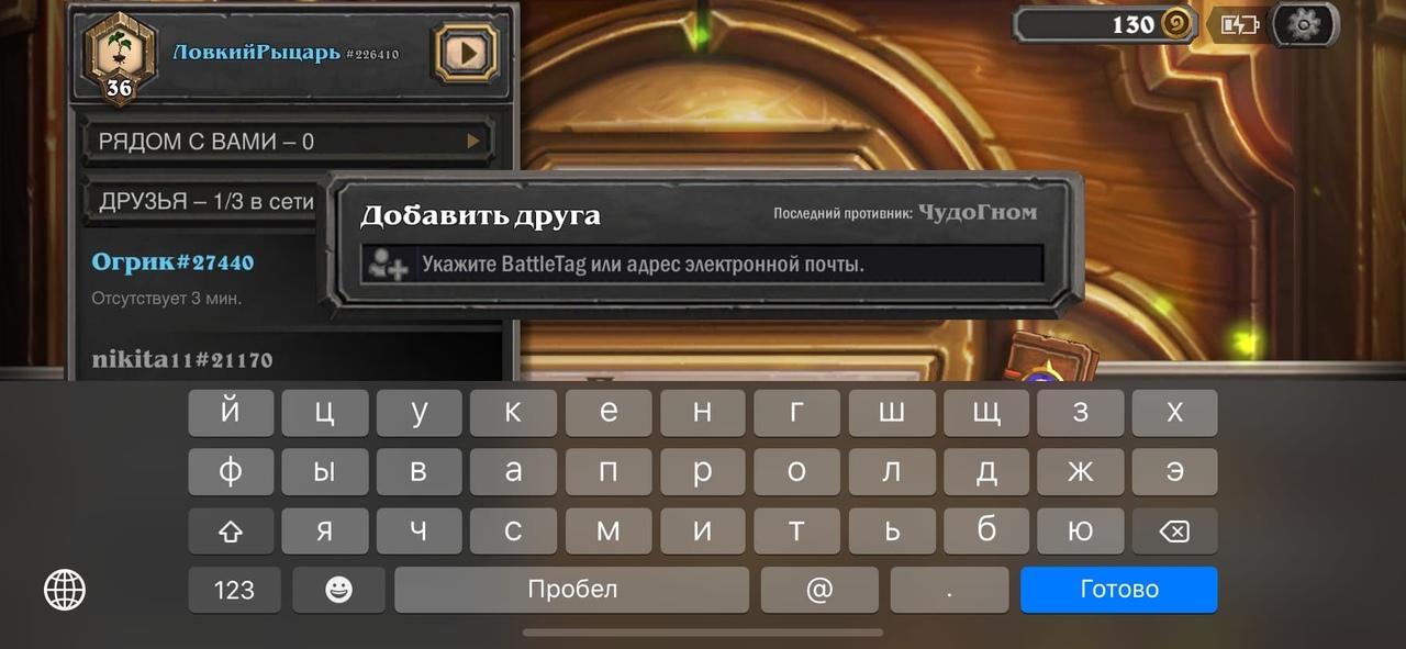 https://204305.selcdn.ru/ulive-games/3wnt469wS30.jpg