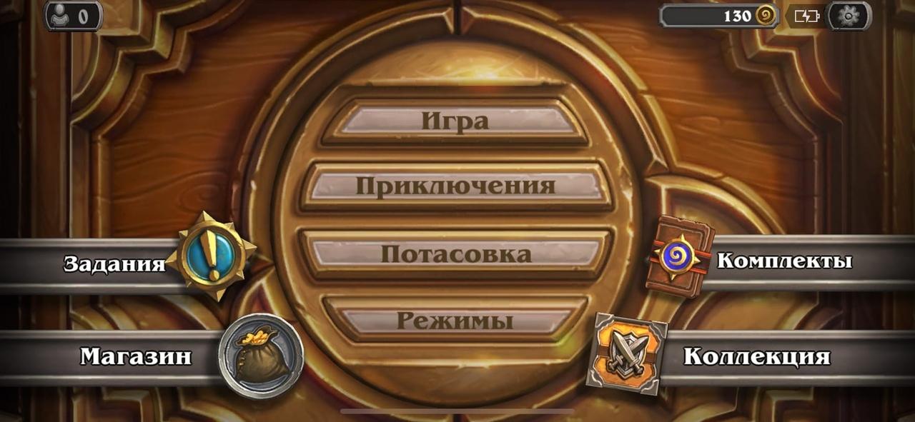 https://204305.selcdn.ru/ulive-games/Cikw5hXABSk.jpg